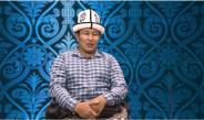 Свет надежды: Рахатбек Усонкожоев человек с сильным духом