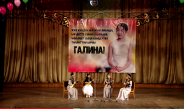Программа «Жаш талант»: Галина Исманова самая молодая исполнительница Кыргызстана