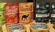 В Казахстане будут выпускать тушёнку из верблюжатины