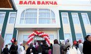 В южной столице Кыргызстана открыли новый детсад «Ширинтай»