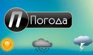 Прогноз погоды в Кыргызстане: 25-26 мая похолодает