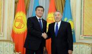 Президент Жээнбеков завершил свой официальный визит в Казахстан (фото)