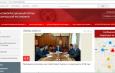Совбез Кыргызстана вовлекает граждан в борьбу с коррупцией