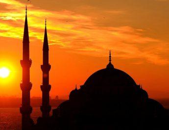 В Узбекистане создали Исламскую академию