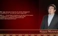 Ислам и Современность: 15-й выпуск