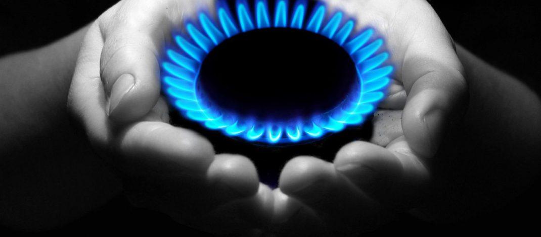 21-25 октября в некоторых районах Бишкека отключат газ