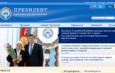 В Кыргызстане запущен обновленный сайт главы государства