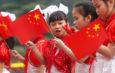 Bloomberg: Власти Китая снимут ограничения на число детей в семье