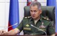 Сергей Шойгу: Ситуация в Афганистане несет угрозу перехода террористов в страны ЦА