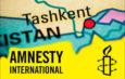 Делегация Amnesty International впервые с 2004 года посетила Узбекистане