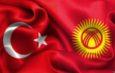 Минкультуры КР: Турция окажет поддержку Кыргызстану развивать туризм