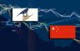 ЕАЭС и Китай подписали соглашение о торгово-экономическом сотрудничестве