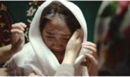 В Кыргызстане сняли фильм про кражу невест в памяти погибшей 19-летней Бурулай