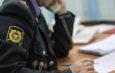 МВД просит кыргызстанцев сообщать о фактах педофилии