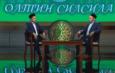 В Узбекистане приостановлен показ нескольких религиозных передач