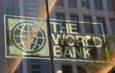 Всемирный банк и Кыргызстан усилят сотрудничество