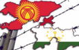 Глава МИД КР: Кыргызстан и Таджикистан описали около 520 км границ