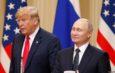 Президент Трамп обвинил СМИ в занижении значения его встречи с Путиным