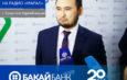 Задайте вопрос главе Исламского финансового центра «Бакай Банка»