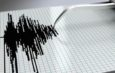 На юге Кыргызстана произошло 3-бальное землетрясение