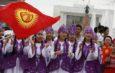 В Бишкеке стартовал этно-карнавал «Иссык-Куль собирает друзей – 2018»