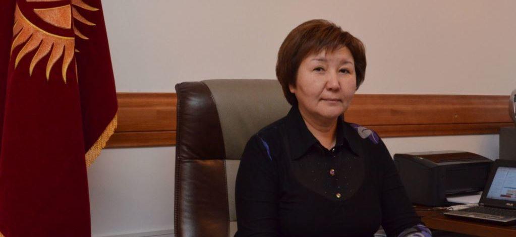 Председателем Верховного суда Кыргызстана избрана Гульбара Калиева
