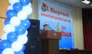 МВД Кыргызстана наградил сотрудников «Азия ТВ» ценными подарками