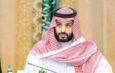 В Эр-Рияде хотят сменить наследного принца из-за скандала с Хашукджи