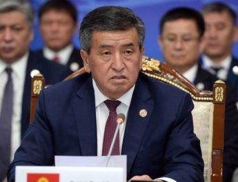 Президент Жээнбеков: Политическая элита КР должна учиться уважать друг друга, прислушиваться к другим мнениям