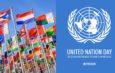 В КРСУ отметят Международный день ООН