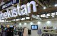 В Ташкенте состоится экспортная выставка «Made in Uzbekistan»