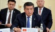 Президент Жээнбеков принял участие в заседании ВЕЭС в Санкт-Петербурге