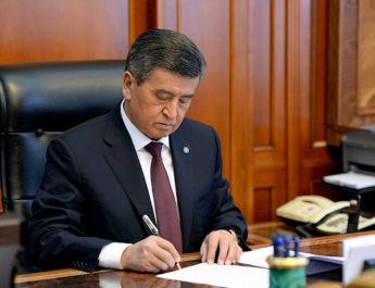 В Кыргызстане подписан Закон о внесении изменений в Налоговый кодекс
