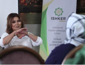 Анонс новой программы на «Азия ТВ» — «Ishker Айым»