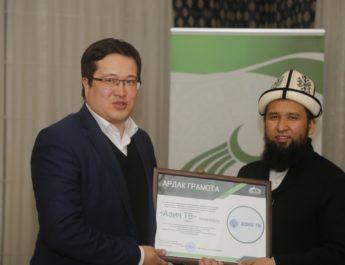 Муфтий и министр культуры Кыргызстана поздравили «Азия ТВ» с Днем работника телевидения и радио