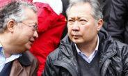 Госдеп США: Кыргызстану вернут миллионы, незаконно выведенные Бакиевыми