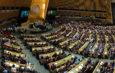 ООН осудила силовой разгон демонстраций в Газе
