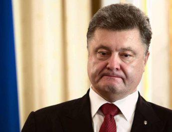Петра Порошенко обвинили в госизмене