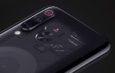 Компания Xiaomi захватила лидерство в рейтинге самых мощных смартфонов