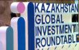 В Нур-Султане стартовал круглый стол по глобальным инвестициям «Kazakhstan Global Investment Roundtable»