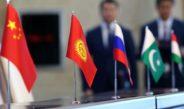 В Бишкеке завершилось заседание Совета глав государств ШОС