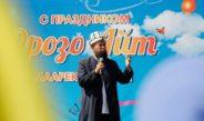 Бишкекчане отметили масштабное празднование в честь Орозо айта