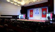 В Бишкеке прошло торжественное мероприятие по случаю 100-летия Турдакуна Усубалиева