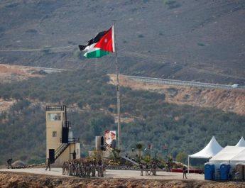 Иордания восстановила суверенитет над «Островом мира»