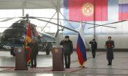 Россия передала Кыргызстану 2 вертолета и радиолокационную станцию