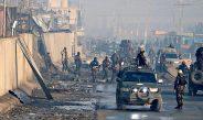 Взрыв в Кабуле: погибли семь человек