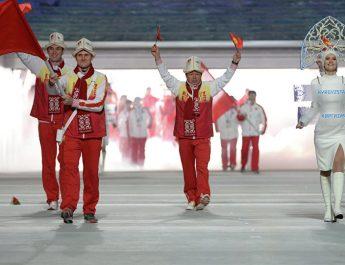 Юношеские олимпийские игры: Результаты спортсменов из Кыргызстана