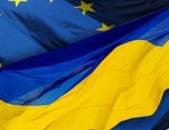 Украина отказывается создавать таможенный союз с ЕС