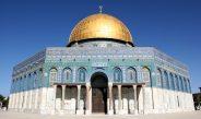 ХАМАС отреагировал на запрет Израиля посещать мечеть Аль-Акса экс-муфтию Палестины