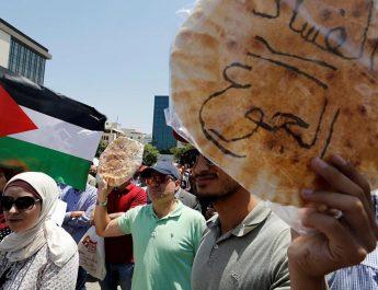 Иорданцы вышли против газовой сделки с Израилем